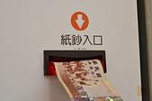 201609台中-虎丼:虎丼15.jpg