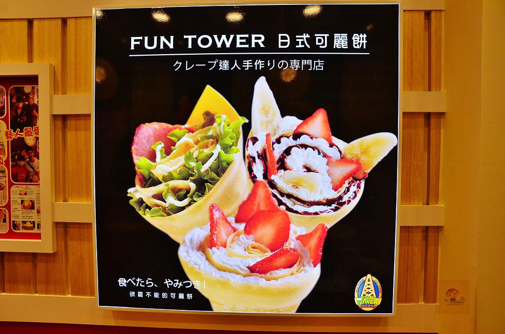 201507嘉義-FUN TOWER:FUN TOWER01.jpg