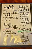 201512日本鳥取-たくみ割烹店:日本鳥取たくみ割烹店55.jpg