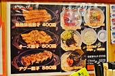 201612日本沖繩-琉家:琉家06.jpg