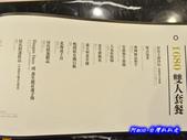 201307台中-屋馬燒肉町(中港店):屋馬燒肉町(中港店)09.jpg