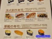 201312台中-大漁丼壽司:大漁丼壽司08.jpg