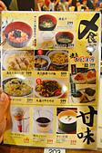 201510日本東京-上野磯丸水產海鮮居酒屋:日本上野磯丸水產30.jpg