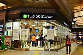 201510日本金澤-APA飯店站前:日本金澤APA飯店08.jpg