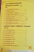 201610台中-斯里瑪哈印度料理:斯里瑪哈印度餐廳51.jpg