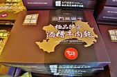 201706金門-良金牧場牛肉麵:良金牛肉麵52.jpg