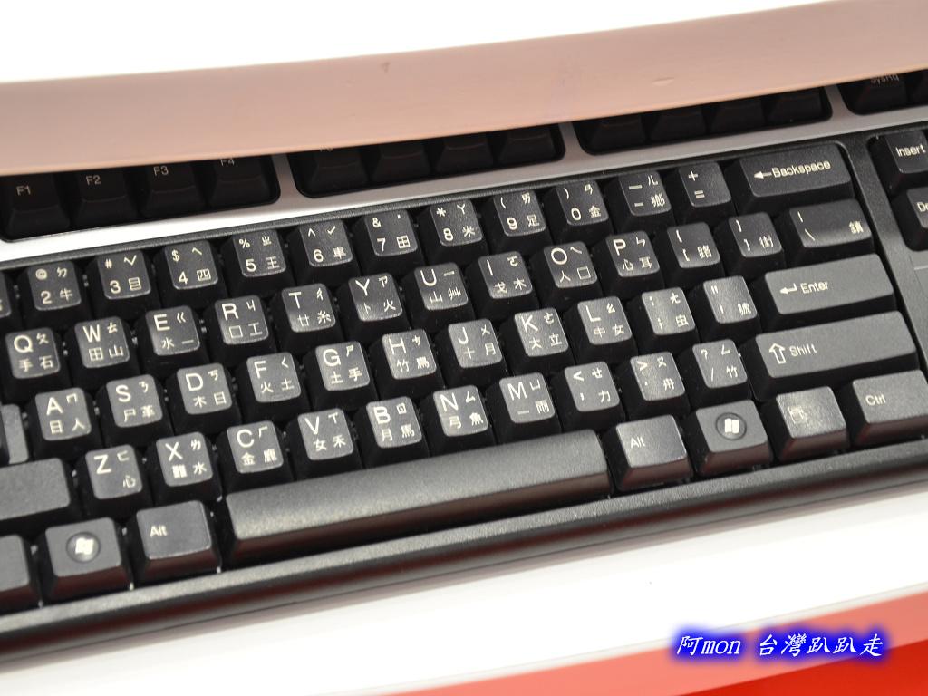 201205台中-國立台中圖書館:國中圖13.jpg