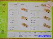 201209台中-無專科料理:無專科02.jpg