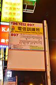 201502台北-萊佳商務旅館:板橋萊佳商務旅館39.jpg