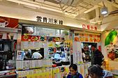 201512香港-西九龍中心美食:香港西九龍中心美食篇45.jpg