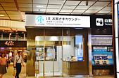 201510日本金澤-APA飯店站前:日本金澤APA飯店07.jpg
