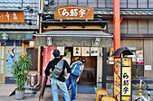 201511日本東京-淺草ら麺亭:日本東京淺草ら麺亭7.jpg