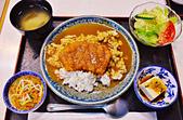 201704台中-向日葵咖哩豬排:向日葵咖哩豬排飯09.jpg