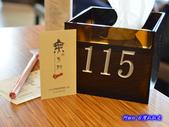201209台中-無專科料理:無專科03.jpg