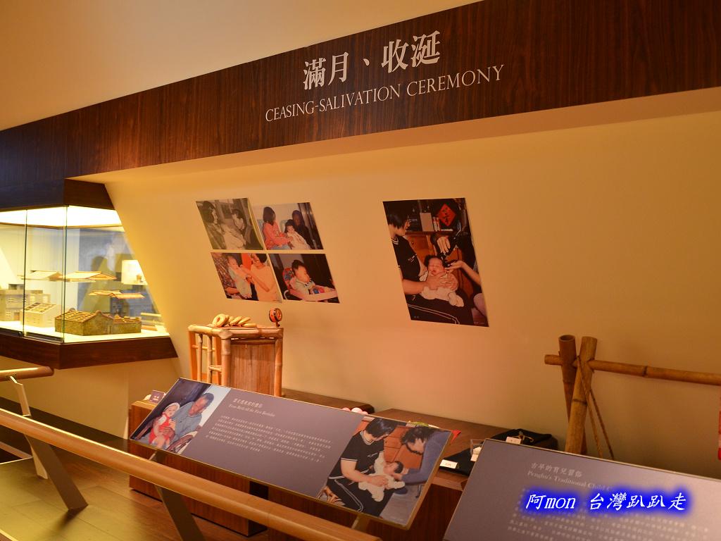 201211澎湖-澎湖生活館:澎湖生活館19.jpg