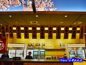201312台中-大漁丼壽司:大漁丼壽司02.jpg