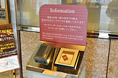 201511日本東京-VIAINN淺草飯店:日本東京VIAINN淺草33.jpg