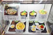 201504日本青森- お食事処おさない :日本青森お食事処おさない01.jpg