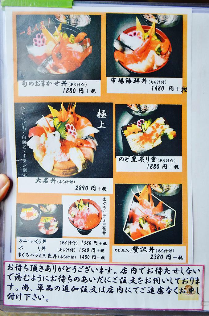 201704日本金澤-近江町市場壽司:近江町市場壽司30.jpg