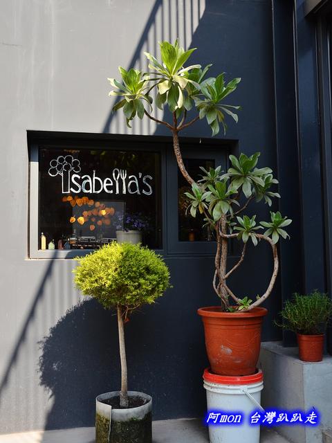 802188664 l - 【台中西區】Isabella's cafe~環境溫馨適合拍照的手做私房料理