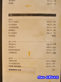 201405台北-上引水產:上引水產53.jpg