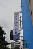 201412台北-清翼居設計旅店:清翼居31.jpg