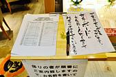 201611日本札幌-十勝豚丼:日本札幌十勝豚丼02.jpg