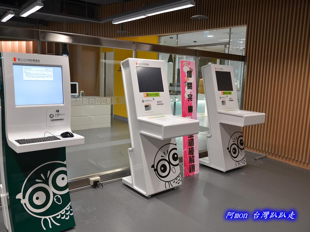 201205台中-國立台中圖書館:國中圖15.jpg