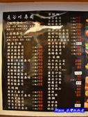 201405台中-長谷川壽司:長谷川壽司16.jpg