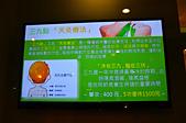 201501台北-益曼中醫診所:益曼中醫17.jpg
