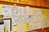 201704日本金澤-近江町市場壽司:近江町市場壽司22.jpg