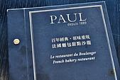 201707台中-PAUL法式輕食餐廳:台中PAUL33.jpg