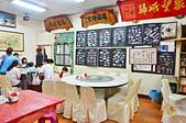 201411屏東琉球-達新海鮮餐廳:達新海鮮餐廳01.jpg