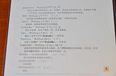 201403日本姬路-めんめ讚歧烏龍麵:めんめ讚歧烏龍麵04.jpg