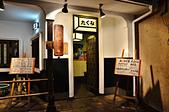 201512日本鳥取-たくみ割烹店:日本鳥取たくみ割烹店02.jpg
