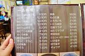 201504日本青森- お食事処おさない :日本青森お食事処おさない03.jpg