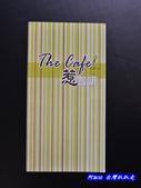 201307台中-The cafe惹咖啡:惹咖啡24.jpg