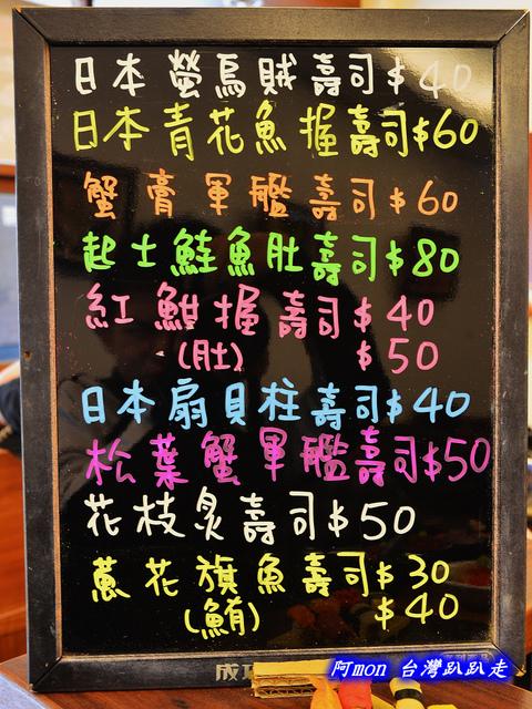 1027271987 l - 【台中西屯】長谷川壽司~巷弄中的平民美食,平價壽司再一間,推薦炙壽司系列和茶碗蒸