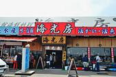 201505日本函館-海光房:函館海光房21.jpg