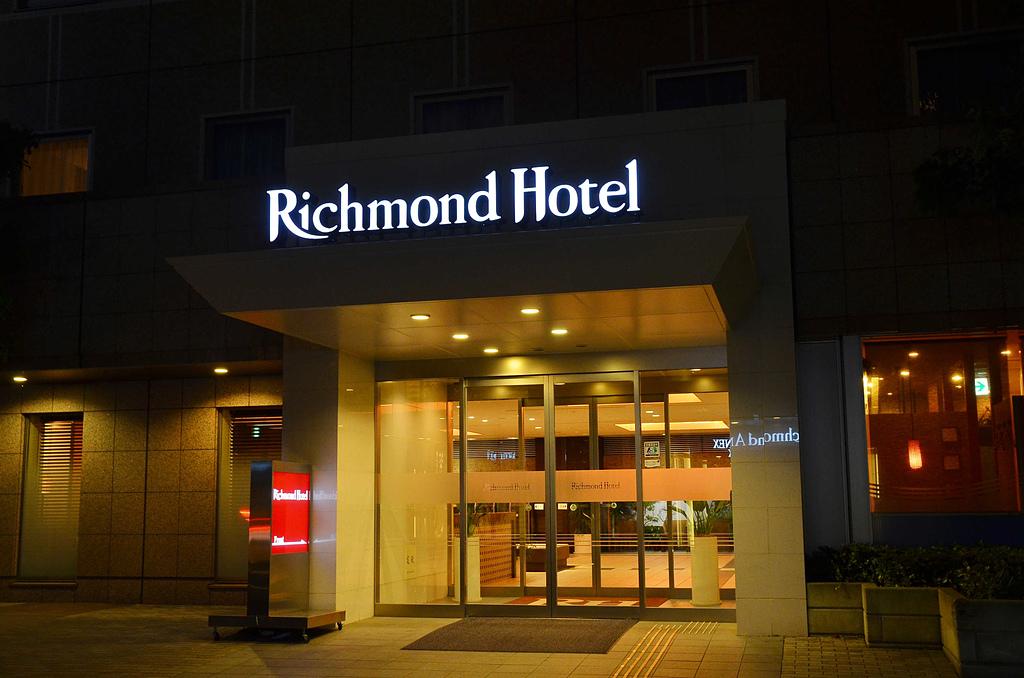 201505日本宇都宮-Richmond Hotel Utsunomiya-ekimae Annex:日本宇都宮里士滿附館01.jpg