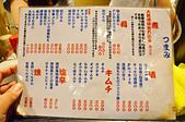 201510日本東京-大統領居酒屋:日本東京大統領居酒屋06.jpg