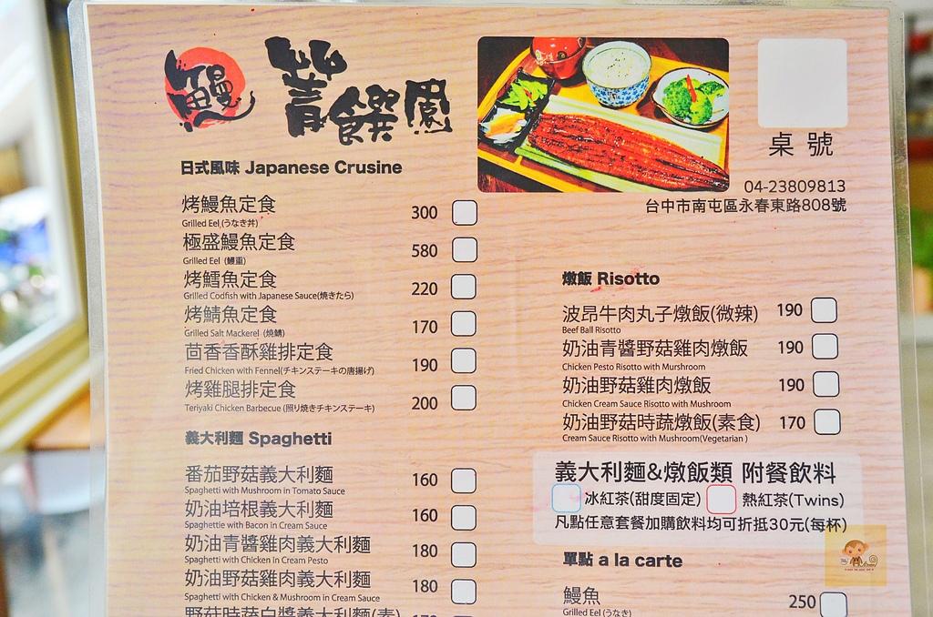 201607台中-青饌園:青饌園07.jpg