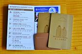 201702台中-裕元花園飯店客房:裕元花園飯店142.jpg