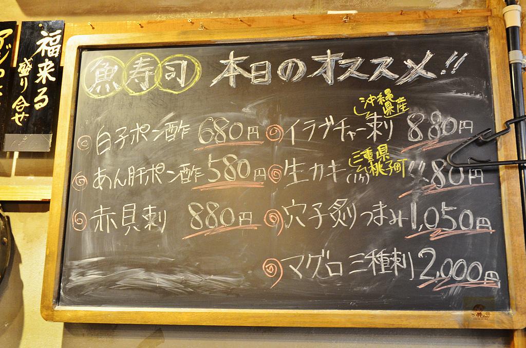 201612日本沖繩-魚壽司:日本沖繩魚壽司03.jpg