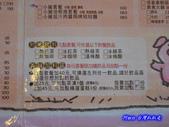 201206嘉義-三隻小豬:三隻小豬04.jpg