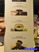 201312台中-上澄鍋物:上澄鍋物39.jpg