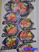 201312台北-海人刺身丼飯:海人刺身丼飯21.jpg