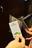 201503宜蘭-長榮礁溪鳳凰溫泉飯店:長榮礁溪鳳凰飯店165.jpg