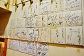 201604日本名古屋-世界之山手羽先:日本名古屋世界之山21.jpg