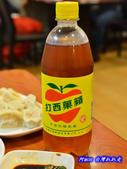 201311台中-松花江東北酸菜白肉鍋:松花江酸菜白肉鍋30.jpg